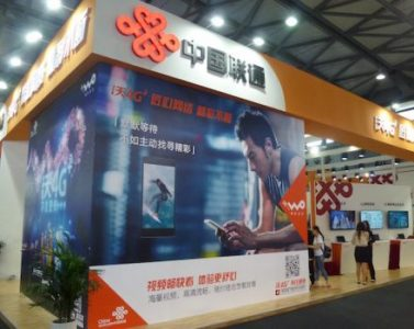 China Unicom feels effects of government changes