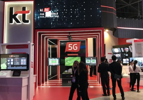 KT expecting 5G revenue boost in H2