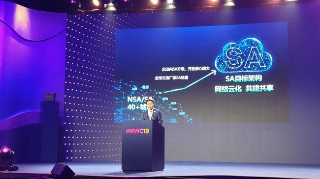 China Telecom head touts 5G readiness