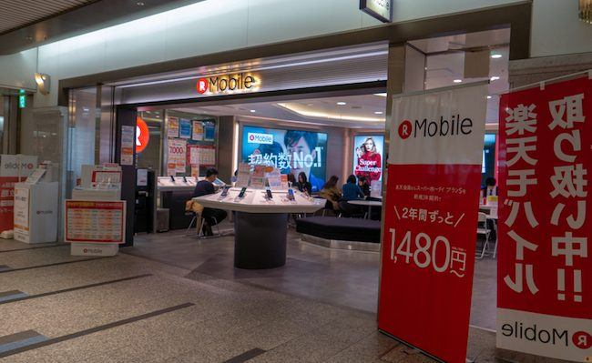 Rakuten Mobile postpones launch