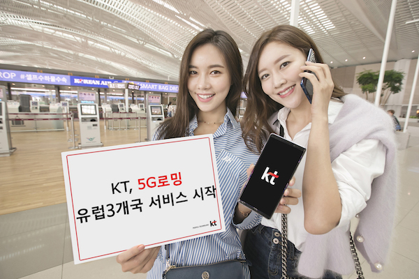 KT expands 5G offer after passing 1M subs
