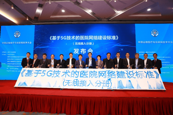 China Releases 5G Hospital Network Standard