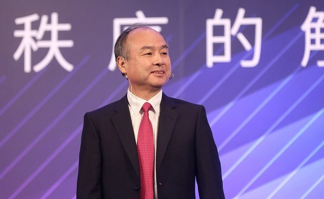 SoftBank profit plunges on Vision Fund woes - Mobile World Live