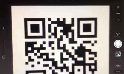 QR Code Scanner with Samsung