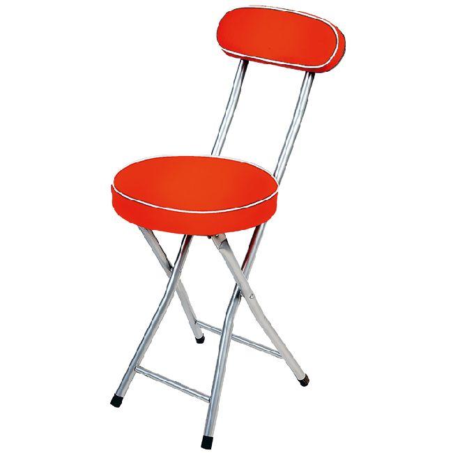 trouver chaise de bureau gifi