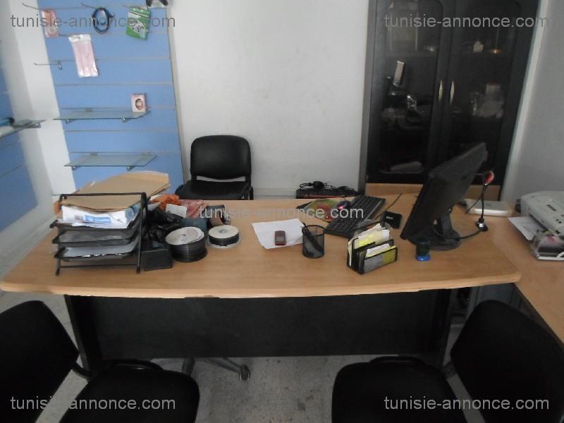 Armoire De Bureau Tunisie