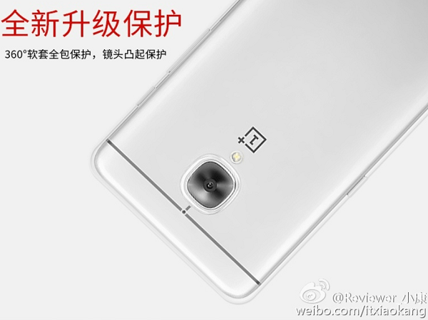 Pictures-of-the-OnePlus-3 (1)