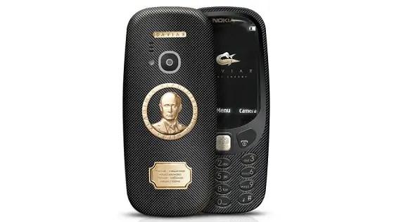 Caviar Nokia 3310 Supremo Putin