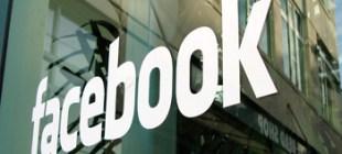 Facebook Ofislerini Merak Ediyor Musunuz?