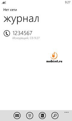 Обзор смартфона Nokia Lumia 720: как укрепиться в среднем