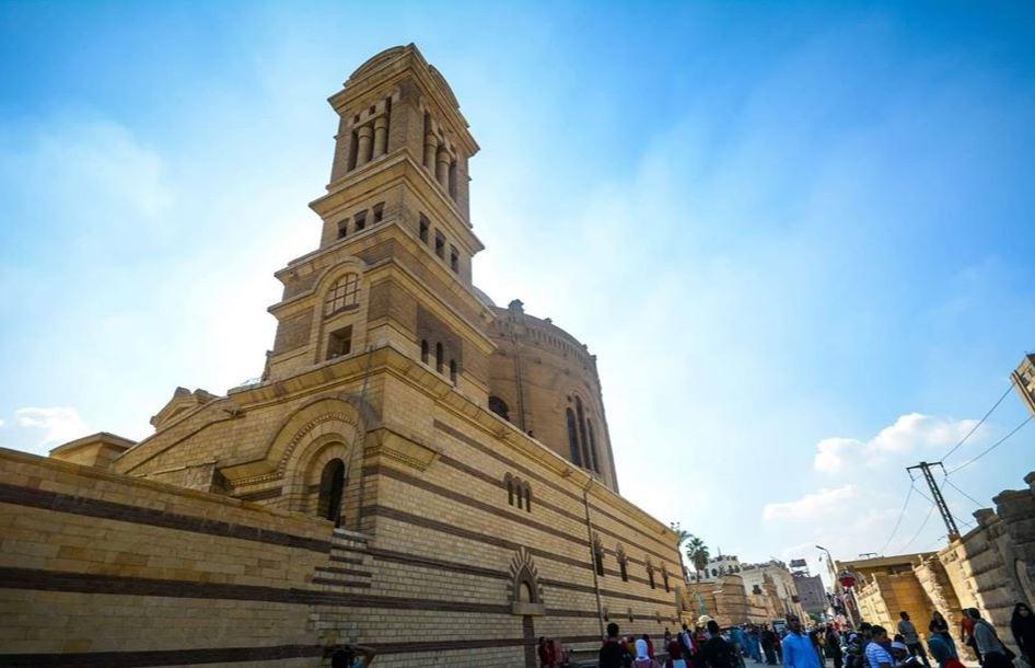 نيسة مار جرجس بمصر القديمة