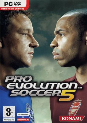 World Soccer: Winning Eleven 9 Windows Front Cover