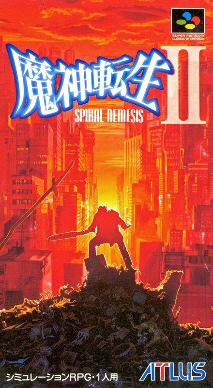 Majin Tensei Ii Spiral Nemesis For Snes 1995 Mobygames