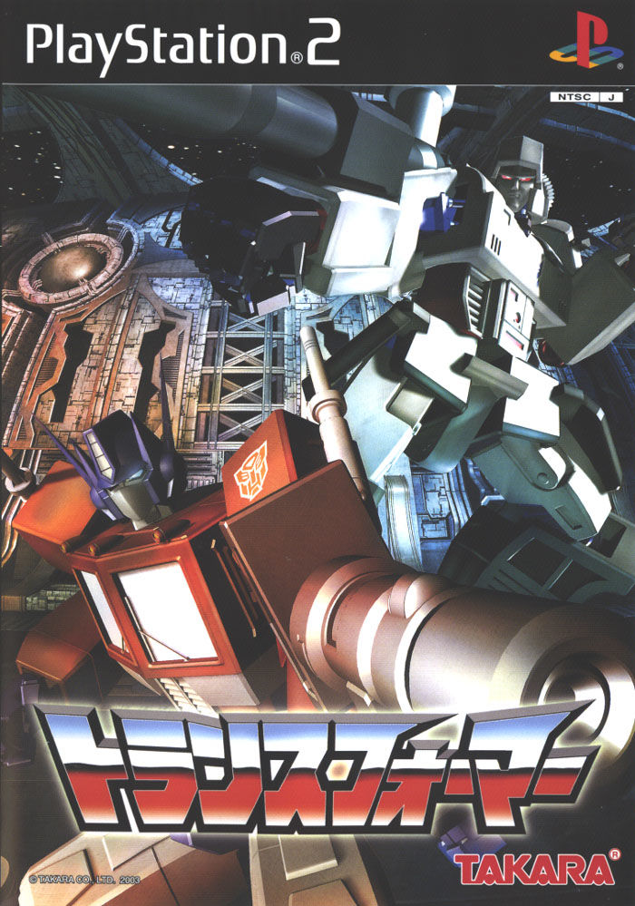Transformers For PlayStation 2 2003 MobyGames