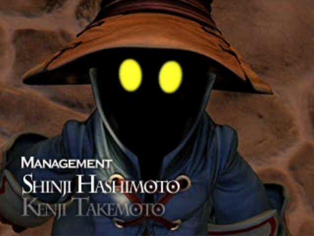 Final Fantasy IX PlayStation Vivi