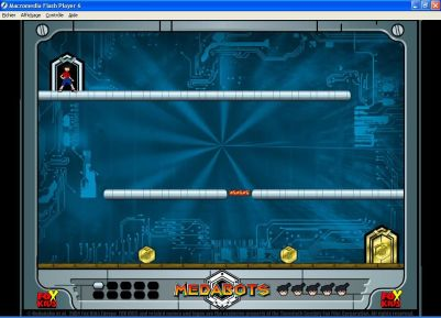 Medabots Windows That's first level