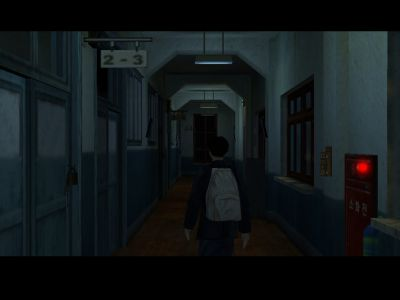 White Day: A Labyrinth Named School Windows When the game switches to this view something is about to happen