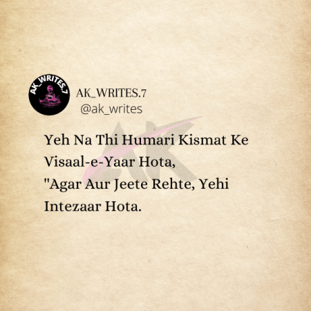 "Yeh Na Thi Humari Kismat Ke Visaal-e-Yaar Hota, ""Agar Aur Jeete Rehte, Yehi Intezaar Hota."
