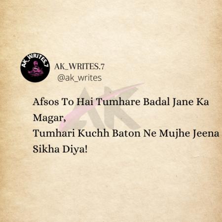 Afsos To Hai Tumhare Badal Jane Ka Magar, Tumhari Kuchh Baton Ne Mujhe Jeena Sikha Diya!