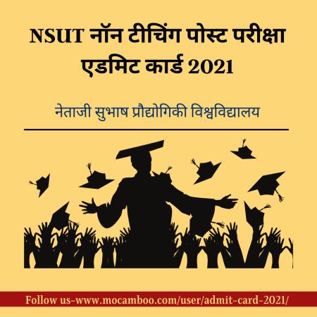 NSUT Non Teaching Post Exam Admit Card 2021