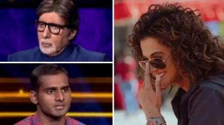 तापसी पन्नू के बारे में कंटेस्टेंट ने अमिताभ बच्चन से पूछी 'अंदर की बात', इधर-उधर देखन ...