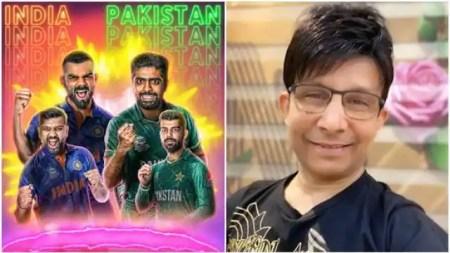 Ind vs Pak T20 World Cup: भारत और पाकिस्तान के मैच को KRK ने बताया मजाक, कहा- पूरी दुनिया जानती  ...