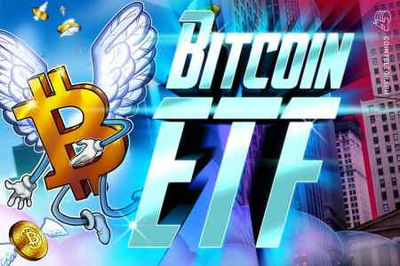 Bitcoin futures ETF in danger of hitting upper limit for contracts
