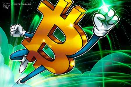 Bitcoin gains $2K in hours after BTC price bounces near previous all-time high