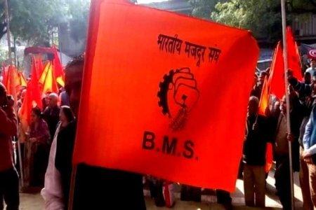 Bms To Protest Against Modi Govt Over Disinvestment Issue – विनिवेश का फैसला: आरएसएस के सं ...
