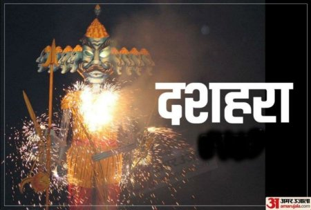 Dussehra 2021 Date Know The Auspicious Time And Method Of Worship Of Dussehra – Dussehra 2 ...