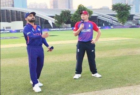 Ind Vs Eng Live Cricket Score T20 Warm Up Match Scorecard News Updates In Hindi – Ind Vs E ...