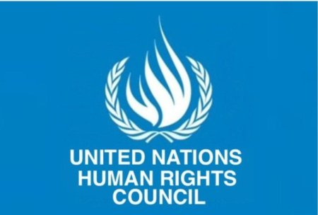 India Gets Re Elected To Un Human Rights Council For 2022 24 Term – Unhrc: 2022-24 कार्यका ...