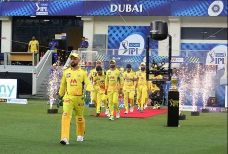 Ipl 2021 Csk Vs Kkr Final Ms Dhoni Will Play 300 T-20 Match As Captain Today Against Kokata Knig ...