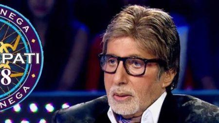 Kaun banega crorepati 13 latest episode amitabh bachchan reveal who gave his name
