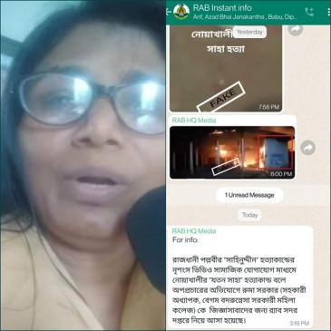 Teacher arrested in Dhaka for spreading hatred on social media | सोशल मीडिया पर नफरत फैलाने के आ ...