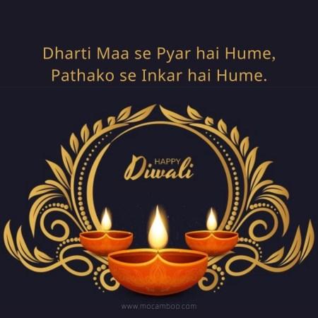 Dharti Maa se Pyar hai Hume, Pathako se Inkar hai Hume.