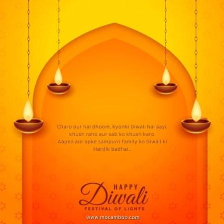 Charo our hai dhoom, kyonki Diwali hai aayi, khush raho aur sab ko khush karo, Aapko aur apke sa ...