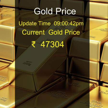 Gold price today at 12-10-2021 20:59:40 is ₹  47304