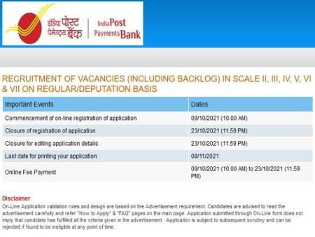 मैनेजर और अन्य पदों की निकली भर्ती, सैलरी 2,60,000 रूपये तक