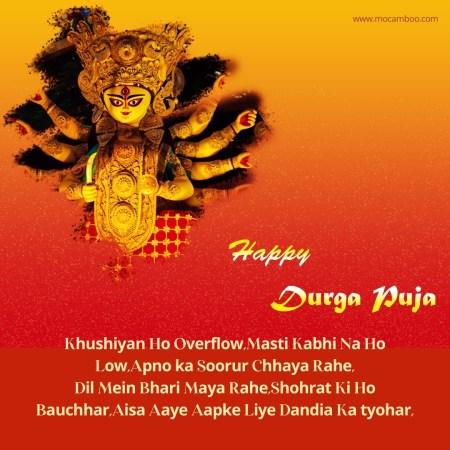 Khushiyan Ho Overflow, Masti Kabhi Na Ho Low, Apno ka Soorur Chhaya Rahe, Dil Mein Bhari Maya Ra ...
