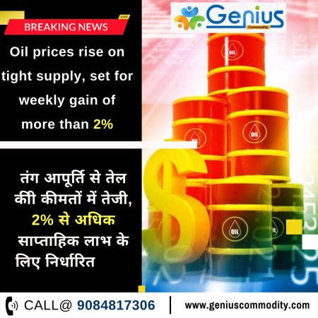 GENIUS COMMODITY SHOWS CRUDEOIL NEWS WITH SUPERIOR TIPS #GETFREETRAIL #GETBESTSUPPORT #GETDAILYP ...