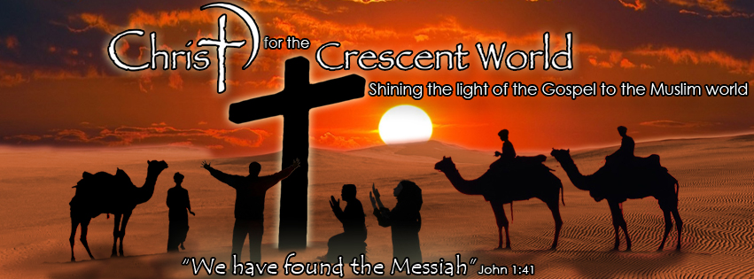 christ-for-the-crescent-word-banner