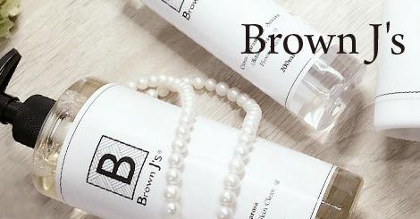 整瓶的香皂你有聽過嗎?Brown J's布朗傑斯的精油液態皂超高詢問度
