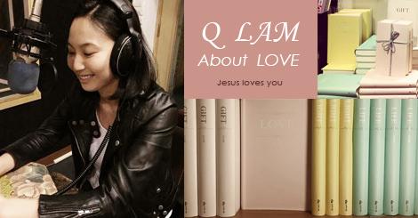 愛的公式是承諾+犧牲,在彼此認定的關係裡愛不下去的時候仍然去愛!