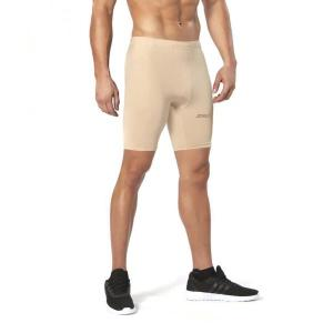 2XU MCS Mens Football Compression Shorts – Beige/Gold