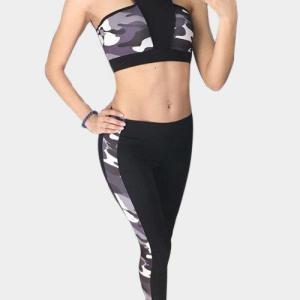 Active Camo Print Quick Drying Elastic Tracksuit