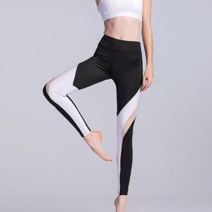Active Black Stitching Quick Drying High Waisted Leggings