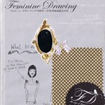 Modarium afbeelding van The Age of Feminine Drawing omslag