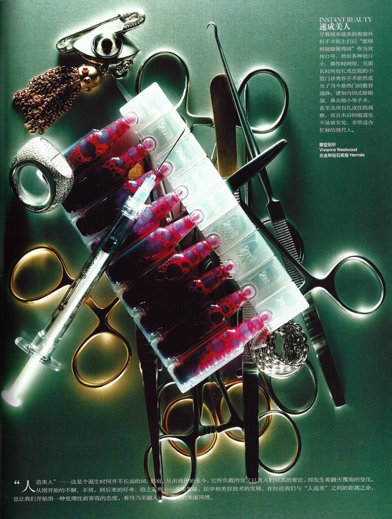 Fotografie door Eric Maillet voor 2007 februari vogue China > Advanced Beauty instant beauty pagina 189 fashion medische ampullen en gereedschap