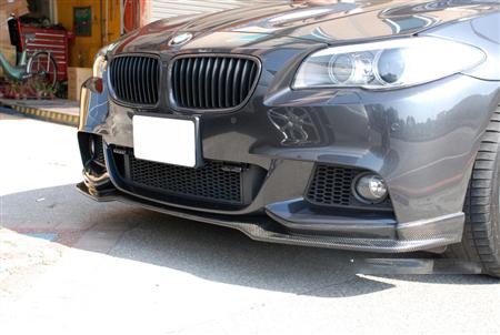 BMW F10 5 Series M Tech E-Style Carbon Fiber Front Spoiler